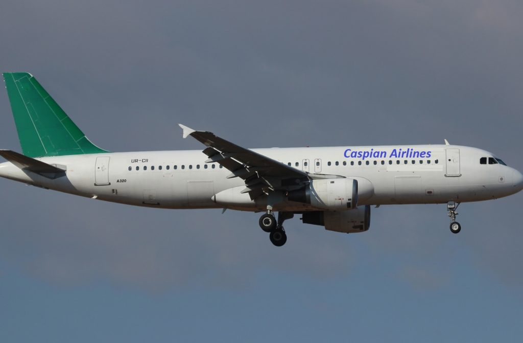 Caspian Airlines Customer Service Number +1-802-242-5275