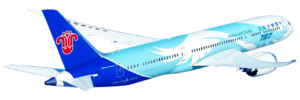 China Southern Airlines Customer Service